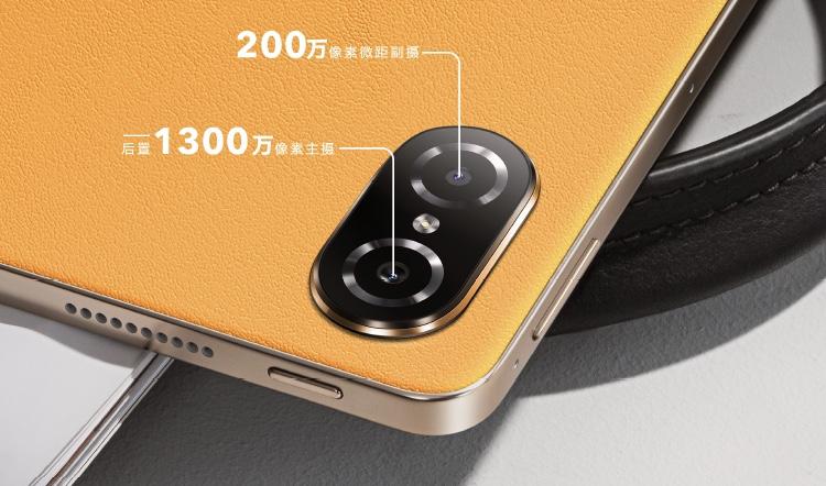 Honor Pad V7 Pro kini rasmi dengan skrin paparan 120Hz dan Cip MediaTek Kompanio 1300T - harga sekitar RM 1,700 18