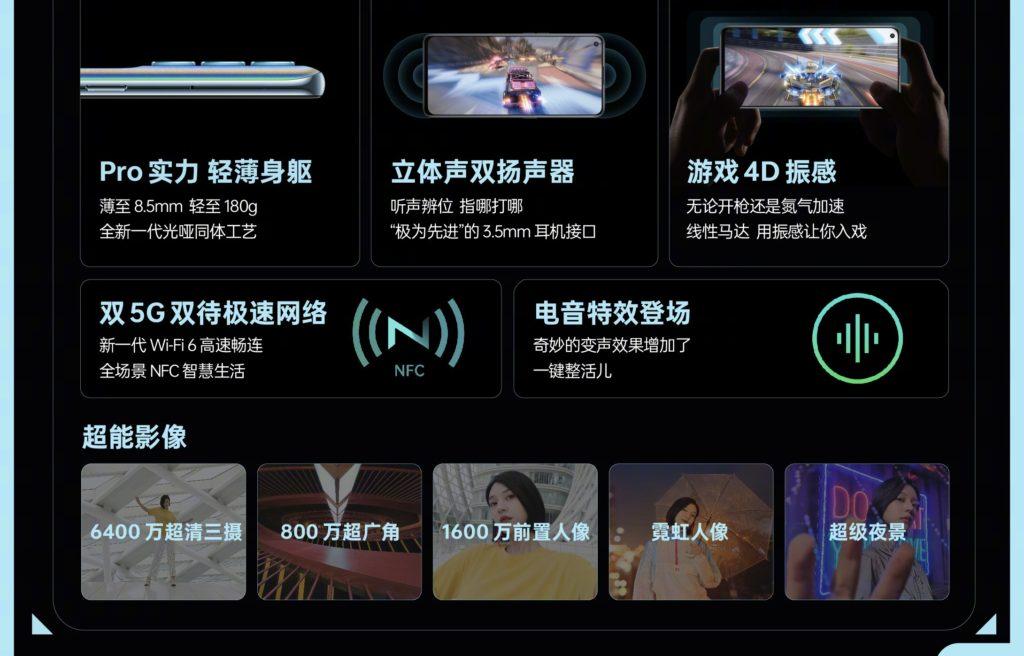 Oppo K9 Pro kini rasmi dengan cip Dimensity 1200 dan skrin OLED 120Hz 9