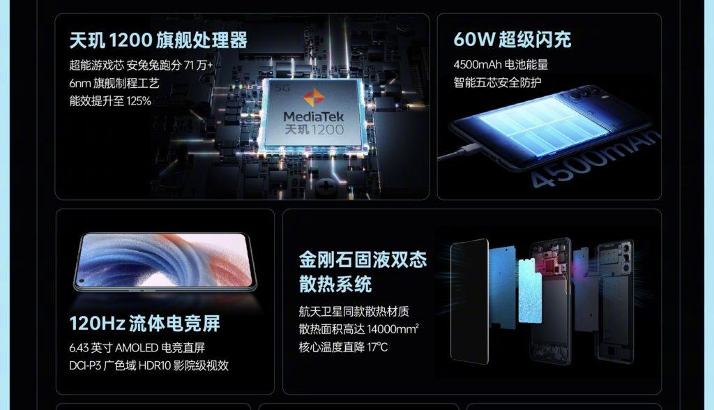 Oppo K9 Pro kini rasmi dengan cip Dimensity 1200 dan skrin OLED 120Hz 8