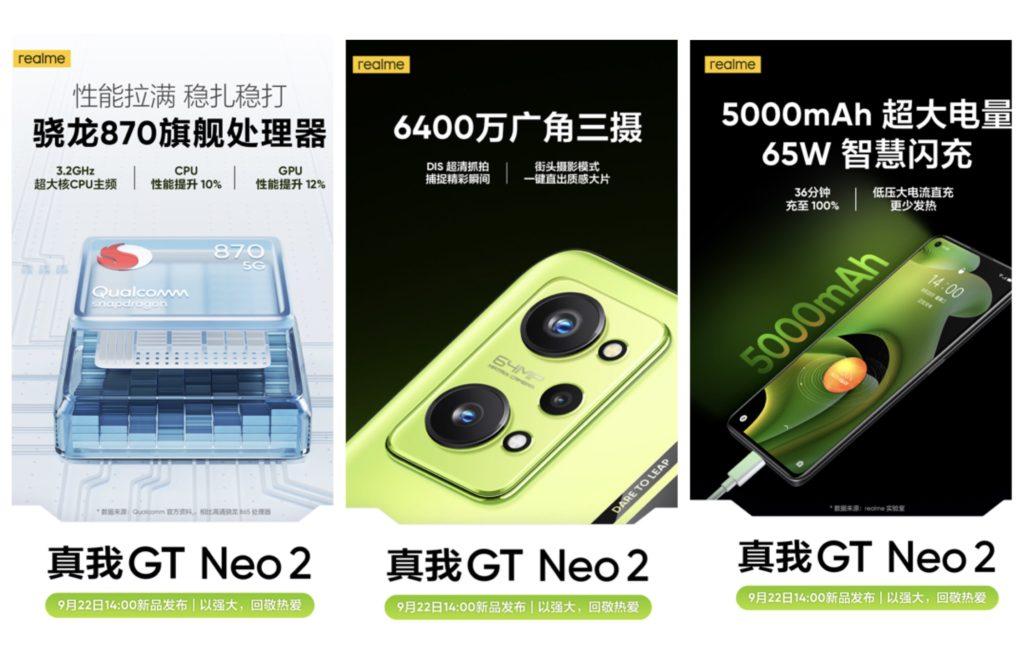 Spesifikasi realme GT Neo2 didedahkan secara rasmi 11