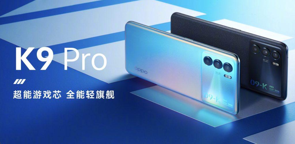 Oppo K9 Pro kini rasmi dengan cip Dimensity 1200 dan skrin OLED 120Hz 7