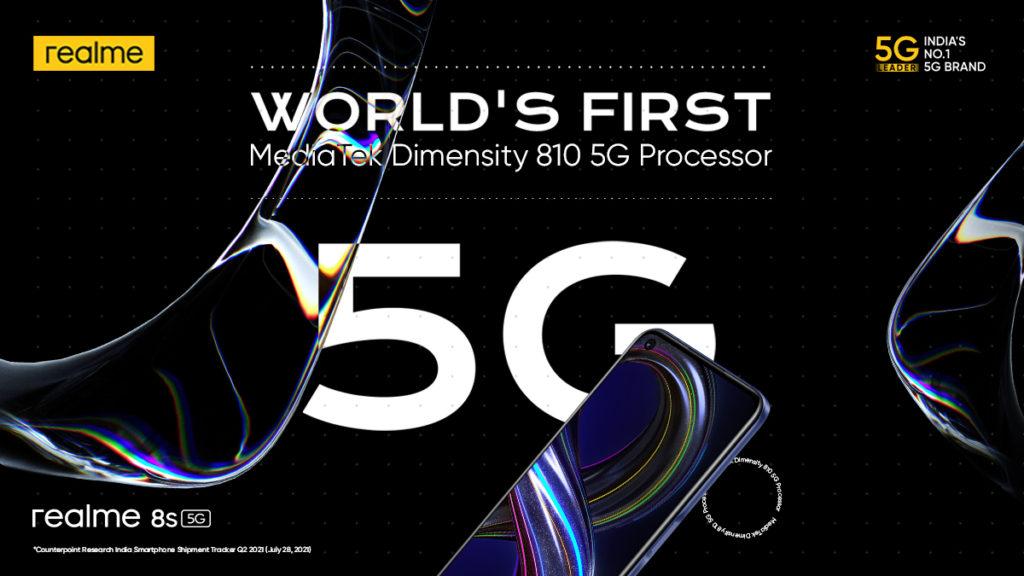 realme 8s 5G dan realme 8i akan dilancarkan pada 9 September ini 8