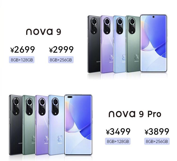 HUAWEI nova 9 Pro dan nova 9 kini rasmi dengan skrin OLED 120Hz dan pengecasan pantas 100W 15