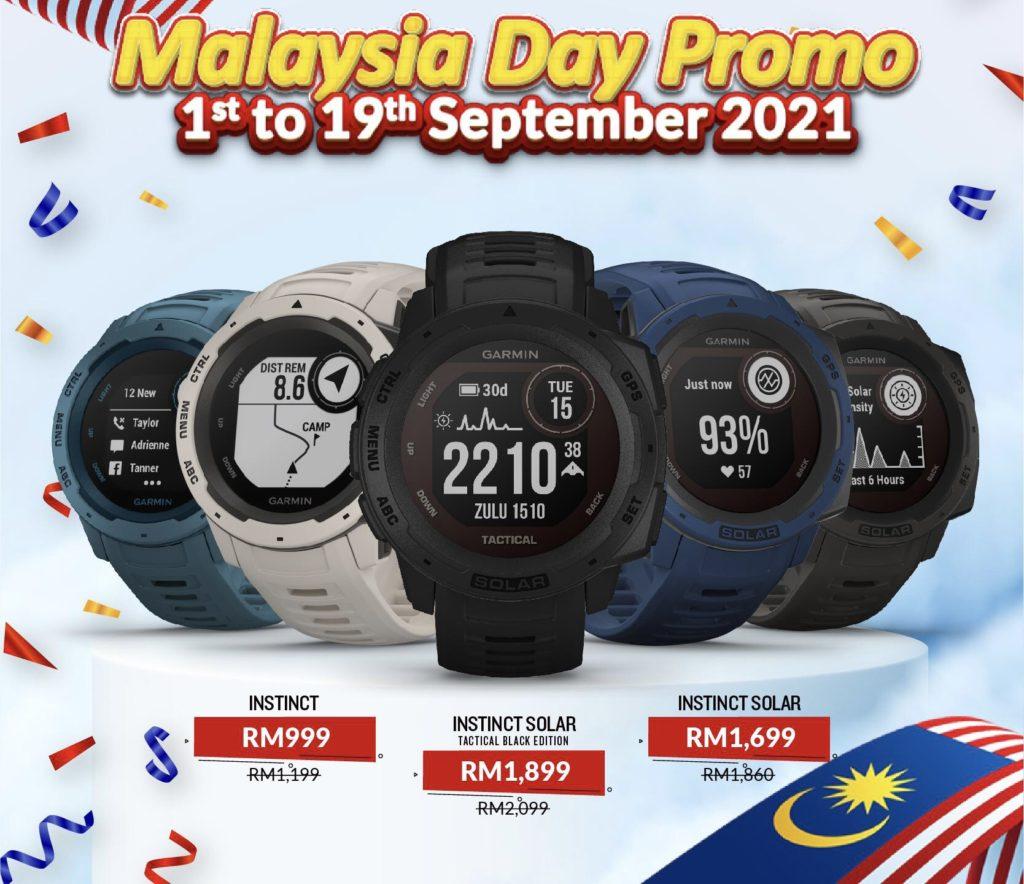 Jam Pintar Kecergasan Garmin kini hadir dengan harga promosi istimewa Hari Malaysia - dapatkanya sekarang di Lazada dan Shopee 9
