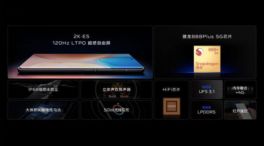 Vivo X70 Pro+ dilancarkan secara rasmi dengan Cip Snapdragon 888+ dan teknologi kamera ZEISS 12
