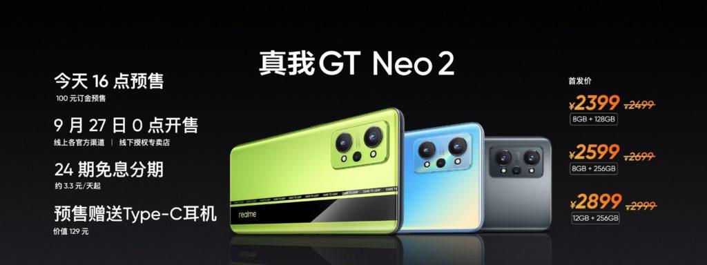 realme GT Neo2 kini rasmi dengan skrin AMOLED 120Hz & Snapdragon 870 21
