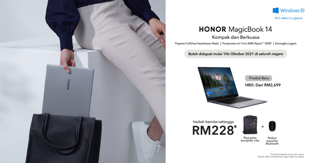 Honor MagicBook 14 dengan AMD Ryzen 5000 akan ditawarkan di Malaysia mulai 1 Oktober ini - dari RM 2,699 9