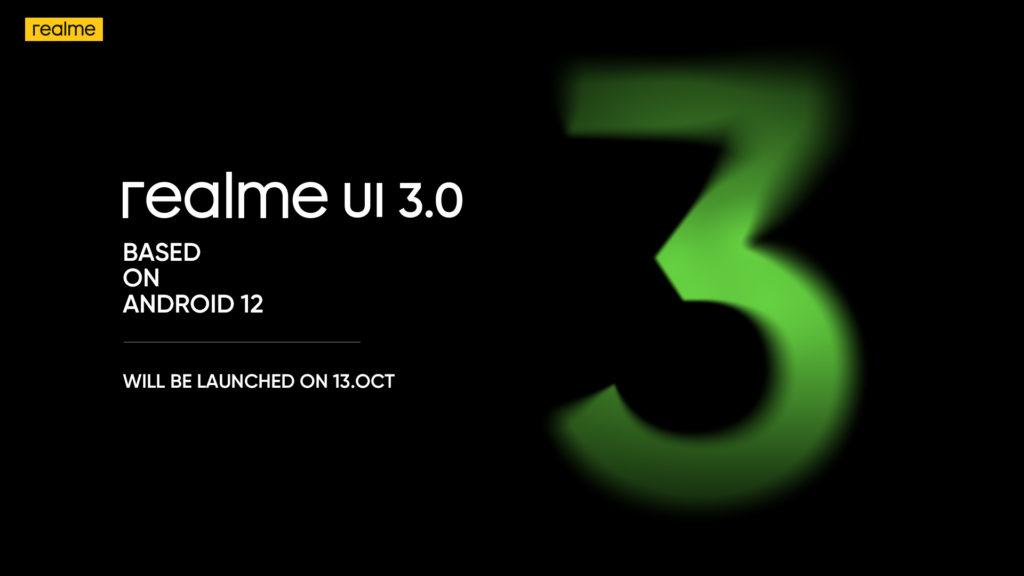 realme UI 3.0 yang berasaskan Android 12 akan dilancarkan 13 Oktober ini 3