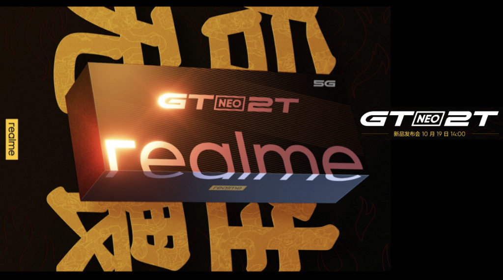 realme GT Neo2T akan dilancarkan 19 Oktober ini 3