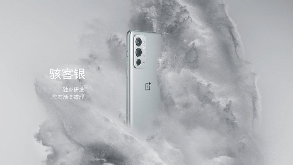 OnePlus 9 RT kini rasmi dengan cipset Snapdragon 888 - harga lebih berpatutan 24