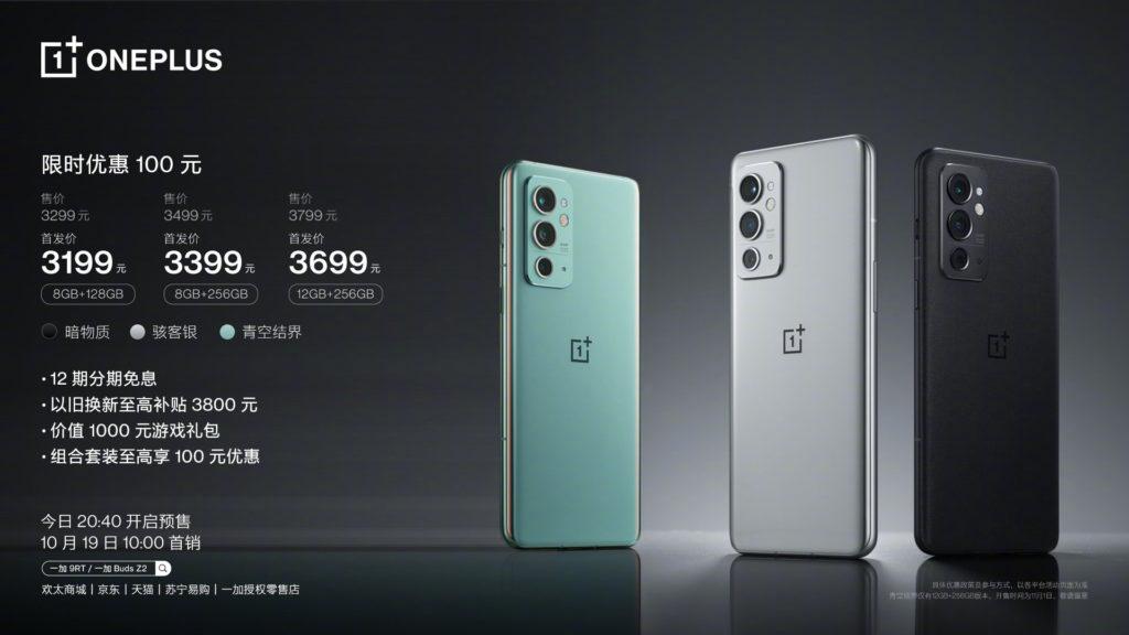 OnePlus 9 RT kini rasmi dengan cipset Snapdragon 888 - harga lebih berpatutan 17